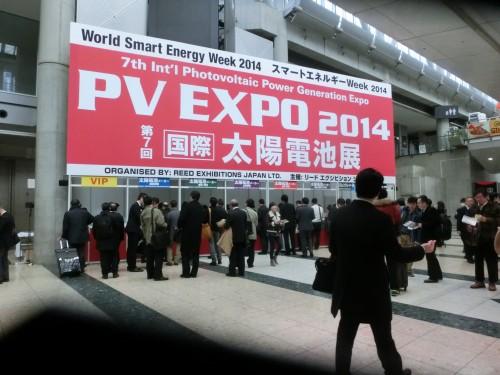 陸屋根に置くだけ太陽光発電|東京ビッグサイトでの「PV EXPO2014」「国際太陽電池展」